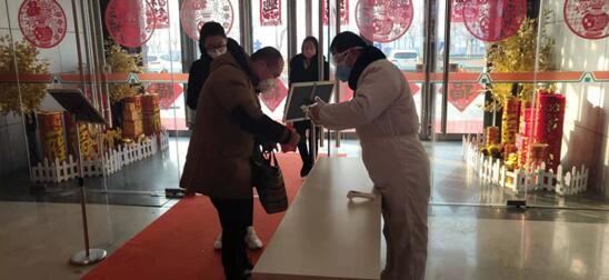 天安运营天津分公司:致敬最美的逆行