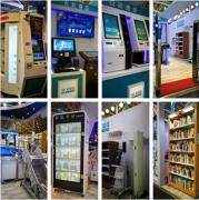 传承与创新 远望谷智慧图书闪耀2018中国图书馆展览会