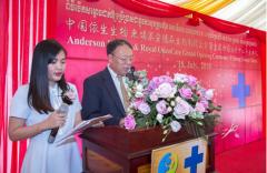 祝贺依生生物落地柬埔寨