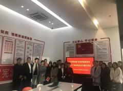学习宪法精神,捍卫宪法尊严―-法治体