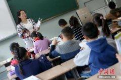 部分学校教室装监控 专家:应注意对学