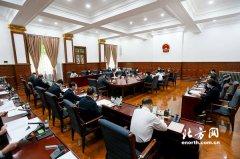 市人大常委会召开第四十三次主任会议